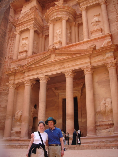 Front of Petra